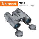 【美國 Bushnell 倍視能】Prime 先鋒系列 8x32mm 中型防水雙筒望遠鏡 BP832B (公司貨)