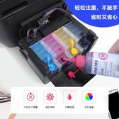 照片打印機 愛普生XP245彩色噴墨一體復印掃描家用手機wifii照片多功能打印機 生活主義