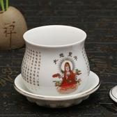 佛前陶瓷白色觀音大悲咒聖水杯凈水杯供水杯家用供佛杯佛具用品