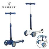 【南紡購物中心】意大利【Maserati】滑板車(共兩色)