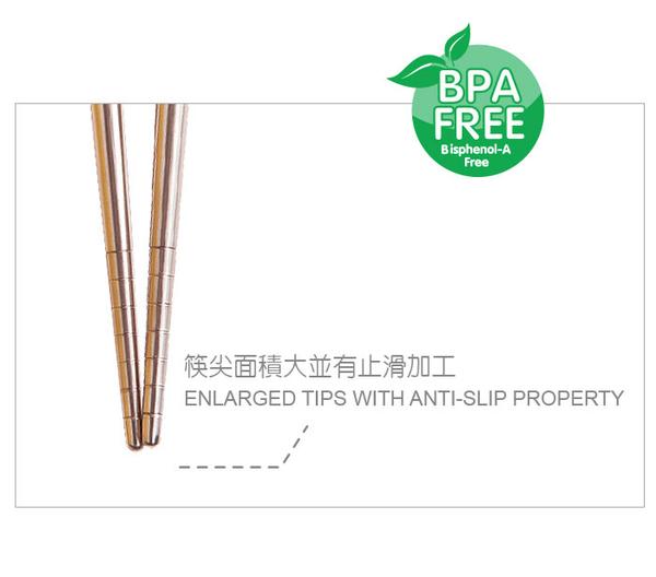 黃色小鴨 不鏽鋼學習筷(附收納盒)