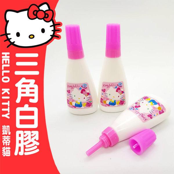 【狐狸跑跑】Hello Kitty 凱蒂貓 三角白膠 三麗鷗 授權正版品 白膠 膠水