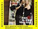 二手書博民逛書店男人風尚罕見2009.9Y270271