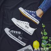 2019春季新款帆布鞋男韓版百搭休閒潮鞋學生黑白潮流板鞋原宿球鞋 造物空間