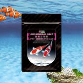 AZOO 錦鯉生物鹽 1000g