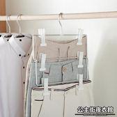 衣架 多層褲架家用掛衣架多功能晾褲子衣柜收納裙子內衣鋁合金無痕褲夾