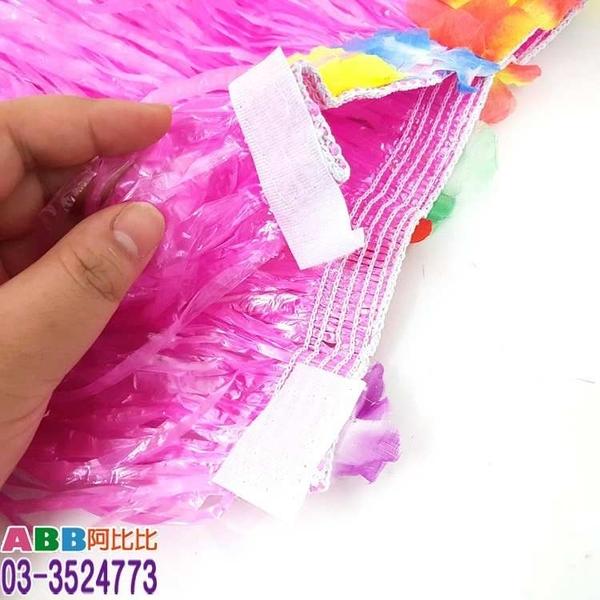 A0192-1_夏威夷草裙_40cm_粉#夏威夷花圈草裙啦啦隊彩球啦啦球加油棒