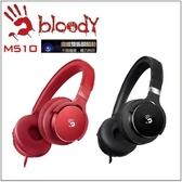 [富廉網]【A4 雙飛燕】M510 魔磁雙震模高質音樂耳麥