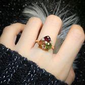 日韓鑲嵌仿香檳紅綠三色碧璽寶石水晶簡約桃心女潮人百搭食指戒指   居家物語