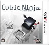 3DS 立體忍者(日版日文‧日本機專用)