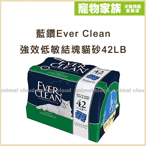 寵物家族-[預購品-約9/20後出貨][免運-每人限購2包] 藍鑽Ever Clean 藍標-強效低敏結塊貓砂42LB(無香)