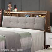 【森可家居】緹諾6尺床頭 8ZX352-3 雙人加大 床頭箱 木紋質感 北歐工業風