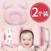 嬰兒定型枕防偏頭枕頭透氣矯正偏頭0-1歲新生兒寶寶糾正偏頭 千千女鞋YXS