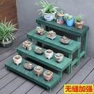 防腐木花架戶外庭院室內陽台露台實木質多層客廳室外單層植物盆栽 小山好物
