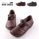[Here Shoes]皮質鞋面純色簡約 舒適好穿 魔鬼氈休閒鞋 MIT台灣製-AN345