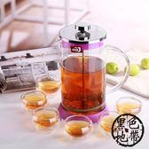 德力青蘋果耐熱玻璃壓榨有把水壺有蓋花茶辦公家用功夫茶具套裝—聖誕交換禮物