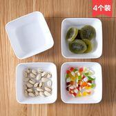 日本進口塑料調味碟小菜碟4個裝 醬料碟廚房醬油碟子蘸料碟調料碟 全館免運折上折