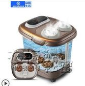 本博足浴盆器全自動洗腳盆電動按摩加熱泡腳桶神器足療機家用恒溫HM 衣櫥秘密