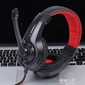 游戲專用重低音頭戴式耳機帶麥台式電腦音樂電競有線筆記本耳麥   9號潮人館