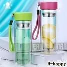 【快樂購】雙層 便攜水杯 帶蓋 過濾 耐熱 透明 隨手杯 泡茶杯