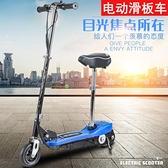 電動滑板車 平板小孩特技專用學生電動滑板車成年輕便折疊便攜式充電腳踏新款 風馳