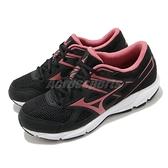 Mizuno 慢跑鞋 Maximizer 23 黑 玫瑰粉 粉紅 入門 女鞋 美津濃 【ACS】 K1GA2101-64
