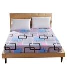 床包床笠磨毛席夢思床罩保護套防塵罩床墊罩單件床套雙人單人防滑床單