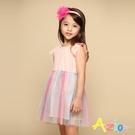 Azio 女童 洋裝 下擺彩虹網紗純色坑條荷葉袖洋裝(粉) Azio Kids 美國派 童裝