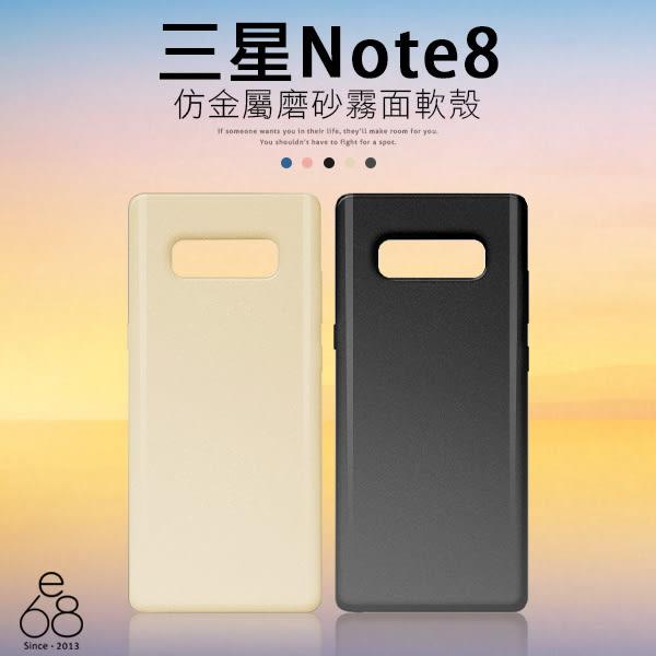 E68精品館 韓國 iJELLY 霧面質感軟殼 三星 Galaxy Note8 6.3吋 手機殼 金屬感 矽膠 保護套 經典