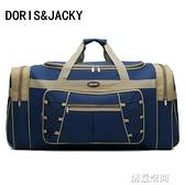 大容量手提行李包男旅行袋行李袋單肩旅行包搬家袋出國航空托運包 NMS怦然新品