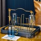 瓷木一道輕奢倒掛玻璃水杯杯子收納杯架置物架創意家用客廳瀝水架 小時光生活館