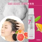 韓國 MASIL 7奇生髮滋養泡泡 150ml