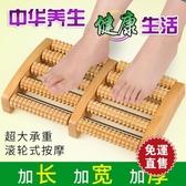 足底按摩器腳跟底部耐磨自動滾輪式揉木頭搓搓排腳算盤珠滾輪健  【快速出貨】