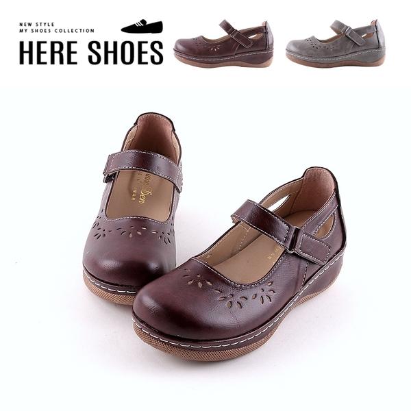 [Here Shoes] 前2後4.5CM休閒鞋 MIT台灣製 舒適乳膠鞋墊 復古百搭 皮革楔型厚底圓頭包鞋 魔鬼氈-KN560