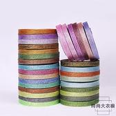 7卷 1厘米金蔥銀蔥彩蔥編發彩帶禮品包裝帶絲帶緞帶【時尚大衣櫥】
