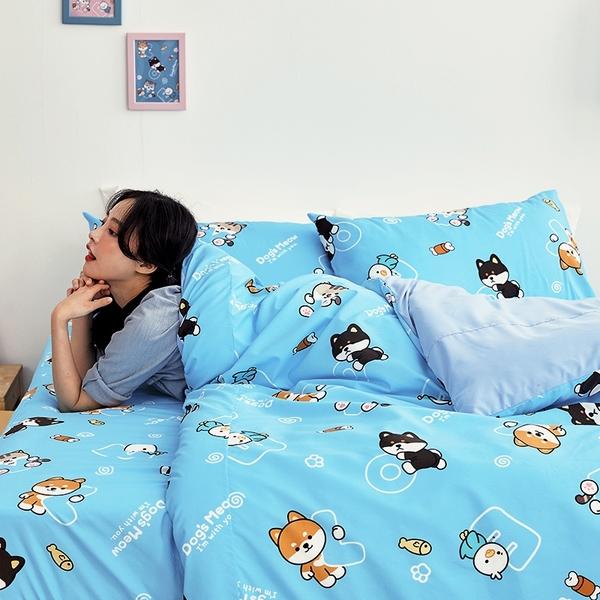 被套 / 雙人【逗柴貓藍】磨毛多工法處理,戀家小舖台灣製 柴犬 貓