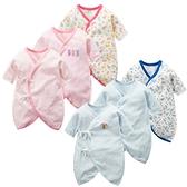 四季薄棉新生兒蝴蝶衣(3件組)嬰兒 包屁衣 哈衣 睡衣 新生兒 寶寶 透氣 童裝 橘魔法 現貨