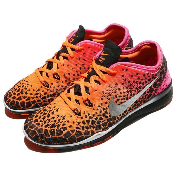 【四折特賣】 Nike 訓練鞋 Wmns Free 5.0 TR Fit 5 PRT 赤足 健身專用 橘黑 豹紋 女鞋【PUMP306】 704695-011