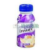 (加贈6罐)亞培 安素高鈣 237ml*18罐(共24罐)【媽媽藥妝】香草口味(贈品送完為止) 效期2020.6