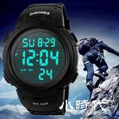 防水運動手錶 男士戶外電子錶夜光多功能腕錶 XBN-3