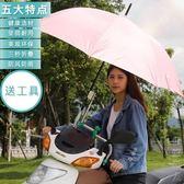 行车撑伞架電動车不锈钢遮阳伞架电瓶车加厚雨伞支架自行车摩托车都可以用 街頭潮人
