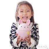 兒童乳牙盒牙齒掉換牙收藏寶寶嬰兒男女孩胎毛紀念品收納保存盒子『CR水晶鞋坊』