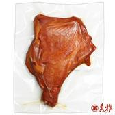 美雅傳統蔗燻鴨腿X2包