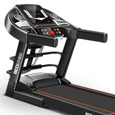 跑步機家用款超靜音減震室內迷你電動小型折疊式健身器材