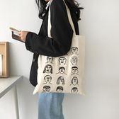 2018春夏新款chic女單肩帆布包 ins超火包韓版學生文藝包包布袋包