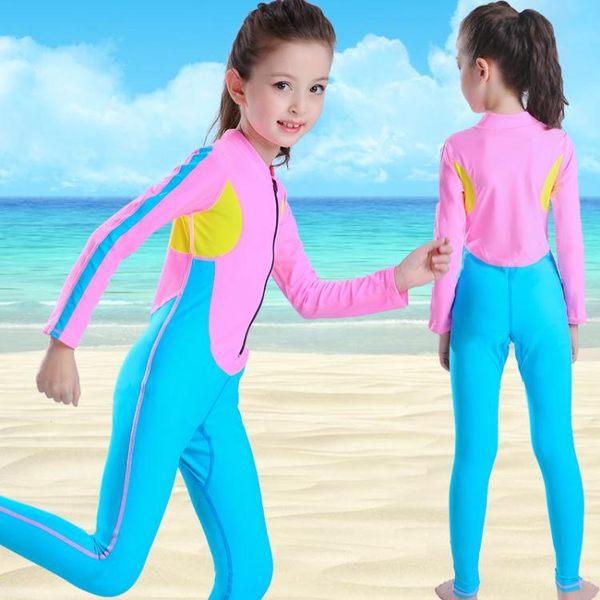 限時8折秒殺水母衣拉鍊潛水服游泳衣女連體長袖長褲防曬黑水母衣男孩女孩親子兒童