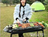 燒烤架 家用戶外野外木炭燒烤爐全套碳烤肉爐子工具 傾城小鋪