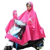 雨衣 雨衣電動車摩托車單人男女成人正韓時尚加大加厚電瓶車自行車雨披 【快速出貨】
