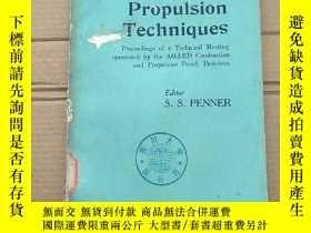 二手書博民逛書店advanced罕見propulsion techniques(P1389)Y173412