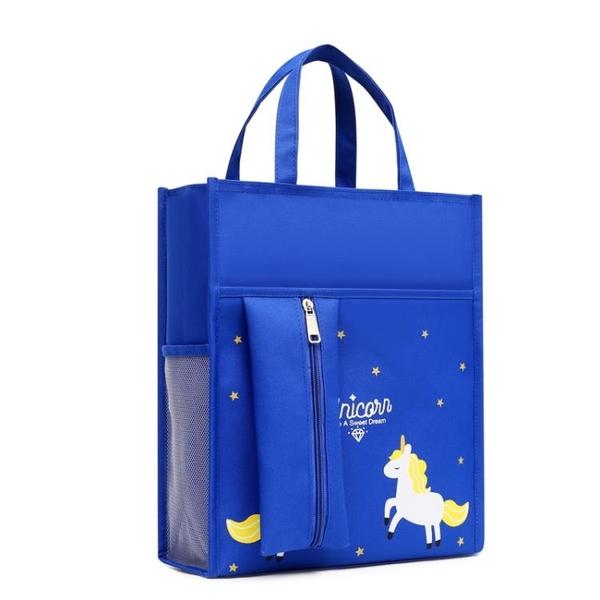 書袋帆布防水手拎帶補課包雙側袋補習包大容量手提袋【極簡生活】